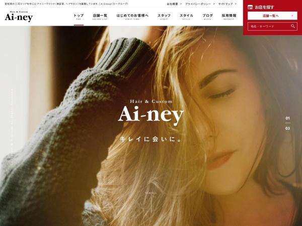 Screenshot of w-agroup.co.jp