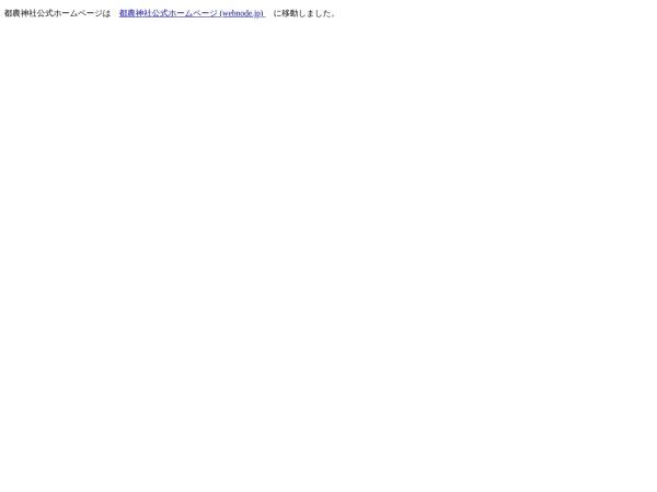 Screenshot of w01.tp1.jp