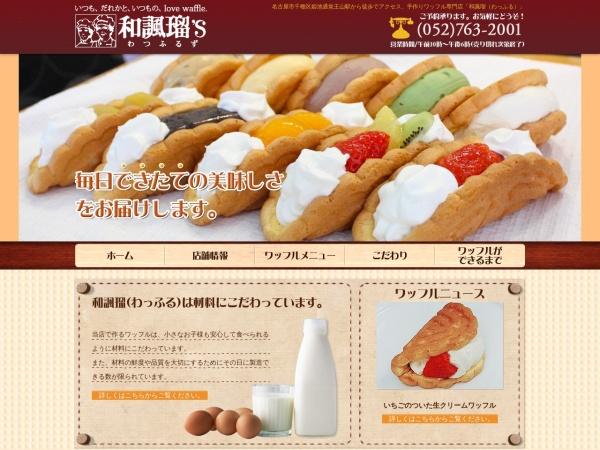 Screenshot of waffle-nagoya.com
