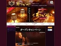 Screenshot of wagaya.este88.com