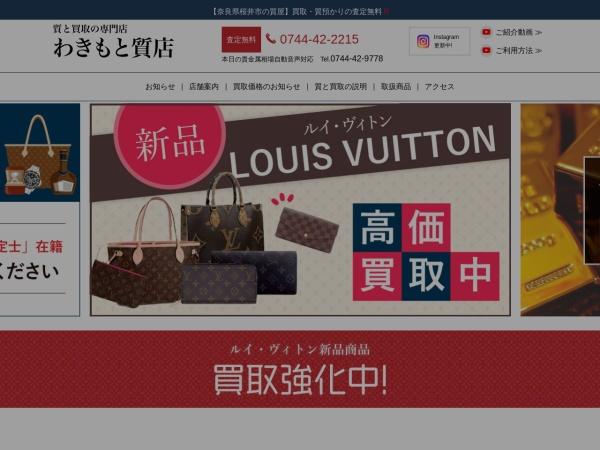 http://waki78.sakura.ne.jp/