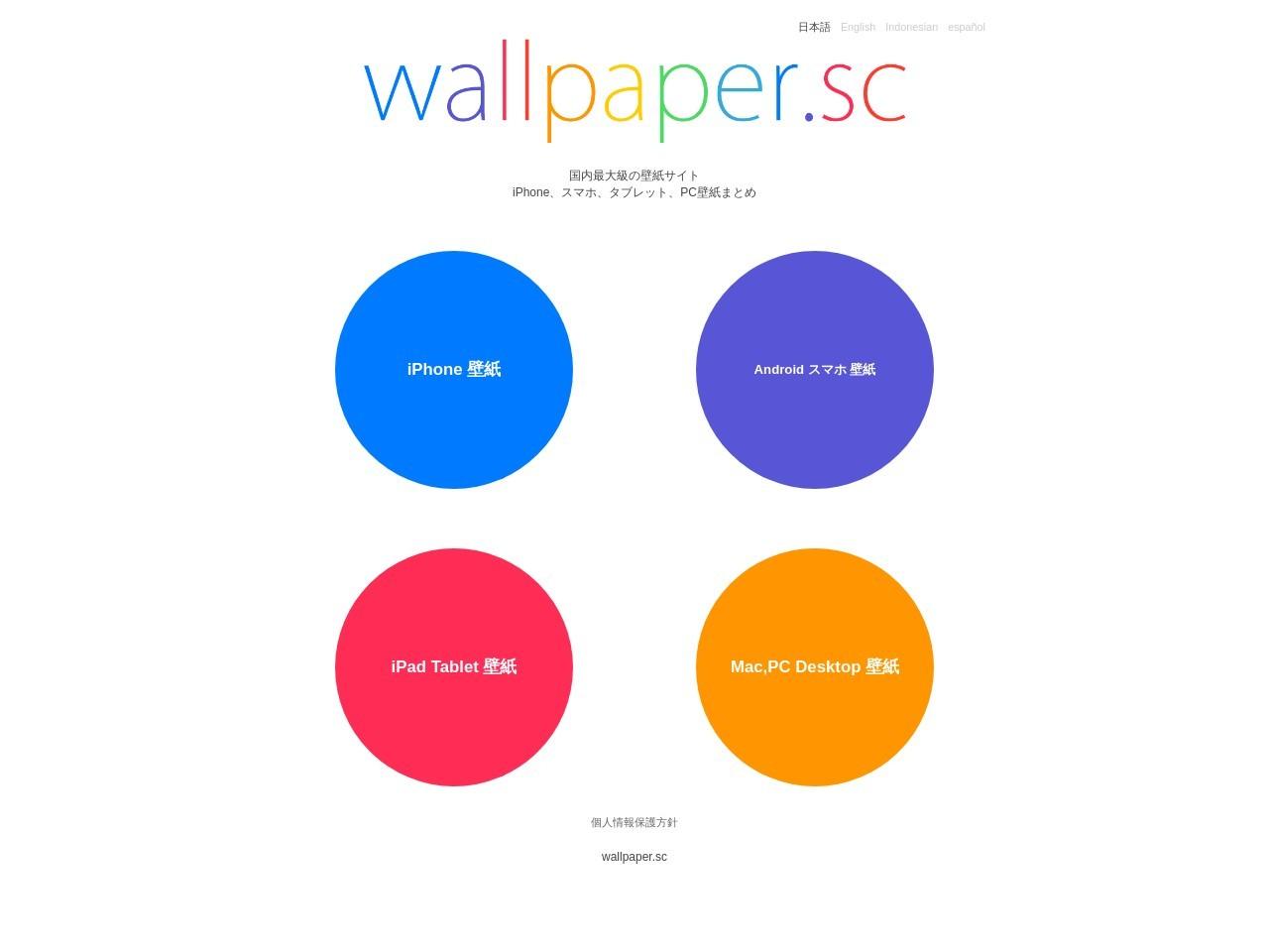 http://wallpaper.sc/desktop/
