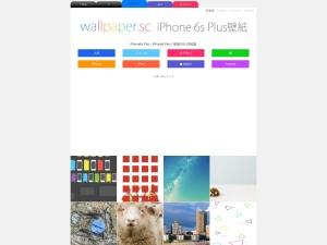 http://wallpaper.sc/iphone6plus/