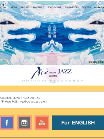 Screenshot of wameetsjazz.com