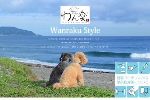 Screenshot of wanraku.jp