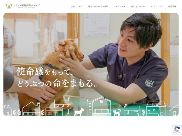 Screenshot of warabee.jp