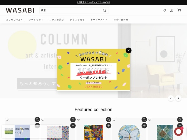 Screenshot of wasabi-nomal.com