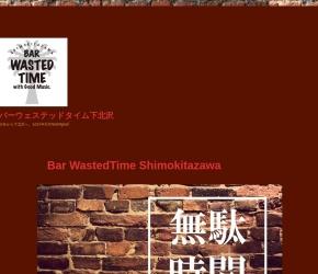 下北沢Wasted Time