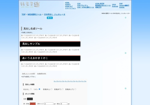 Screenshot of web-dou.com