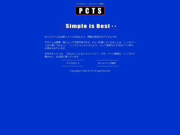 Screenshot of web-pcts.com