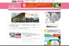 Screenshot of web-tan.forum.impressrd.jp