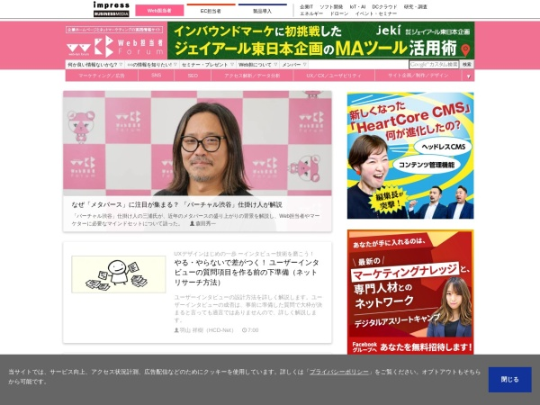 http://web-tan.forum.impressrd.jp/