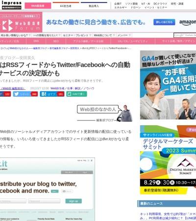 http://web-tan.forum.impressrd.jp/e/2012/02/07/12097