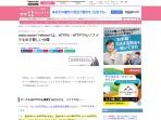 https://web-tan.forum.impressrd.jp/e/2015/04/14/19750