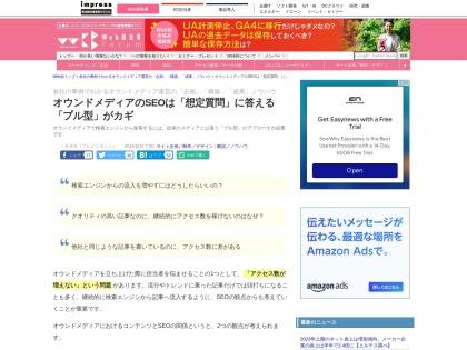 http://web-tan.forum.impressrd.jp/e/2016/05/12/22618
