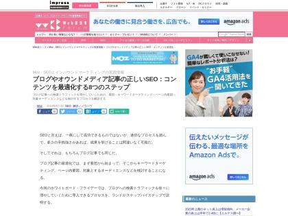 http://web-tan.forum.impressrd.jp/e/2016/08/08/23539