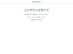 http://webdesignerwork.jp/