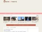 http://webmemo.biz/oigawa-railway-sl/