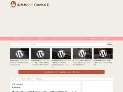 http://webmemo.biz/wp-image-link-off/