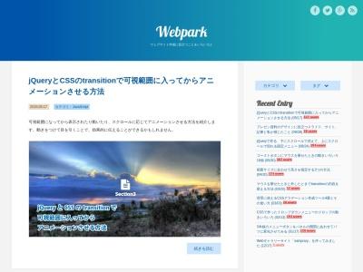 http://weboook.blog22.fc2.com/