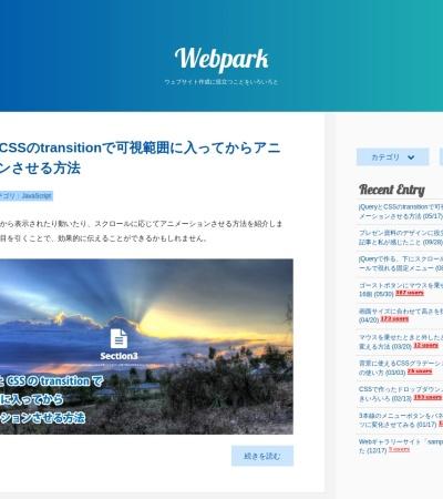 Screenshot of weboook.blog22.fc2.com