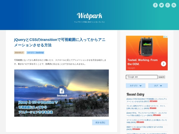 Screenshot of weboook.blog22.fc2.com