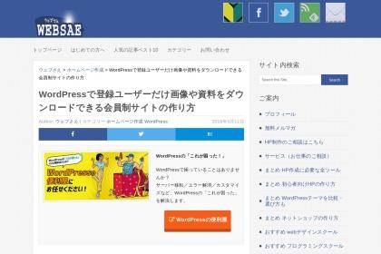 Screenshot of websae.net
