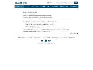 http://webshop.montbell.jp/goods/disp.php?product_id=1821778