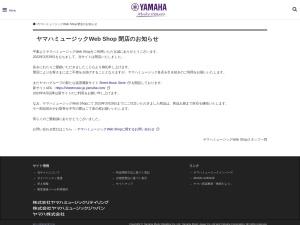 ヤマハミュージックWebShop