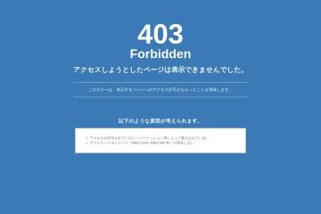 Screenshot of websp01.com