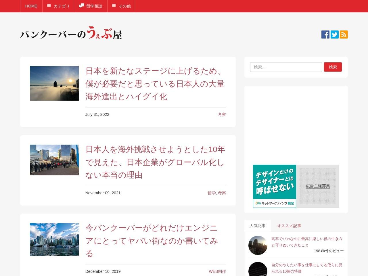 http://webya.opdsgn.com/introduceweb/roundupforwebdesignblog2013/