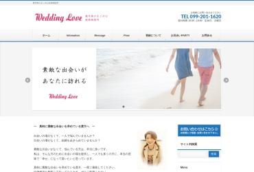 Screenshot of wedding-love.jp
