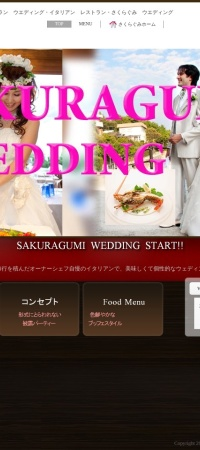 Screenshot of wedding-office-id.rgr.jp