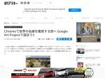 http://weekly.ascii.jp/elem/000/000/332/332317/