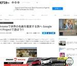 Screenshot of weekly.ascii.jp