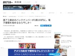 http://weekly.ascii.jp/elem/000/000/370/370417/