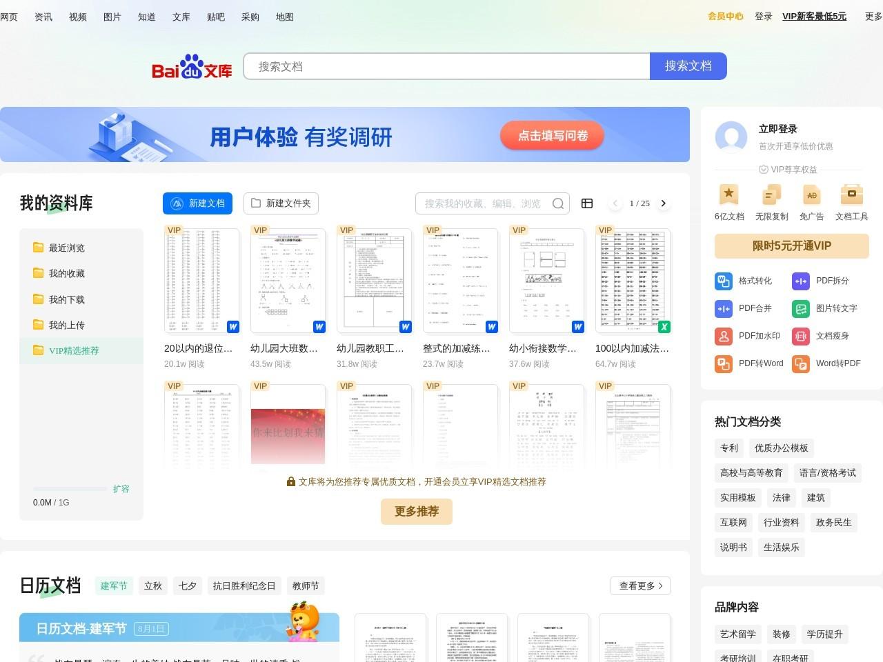 交通标志大全 - 图文聽- 百度文库