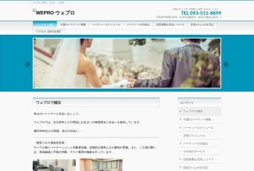 Screenshot of weproclub.com