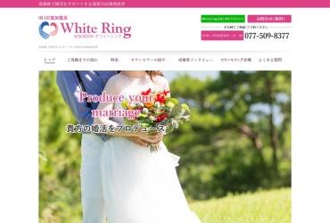 Screenshot of white-ring.jp