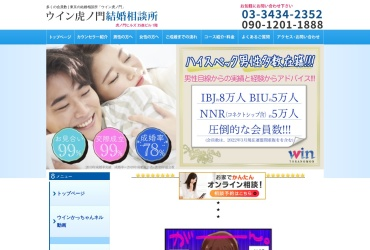 Screenshot of win-tora.com