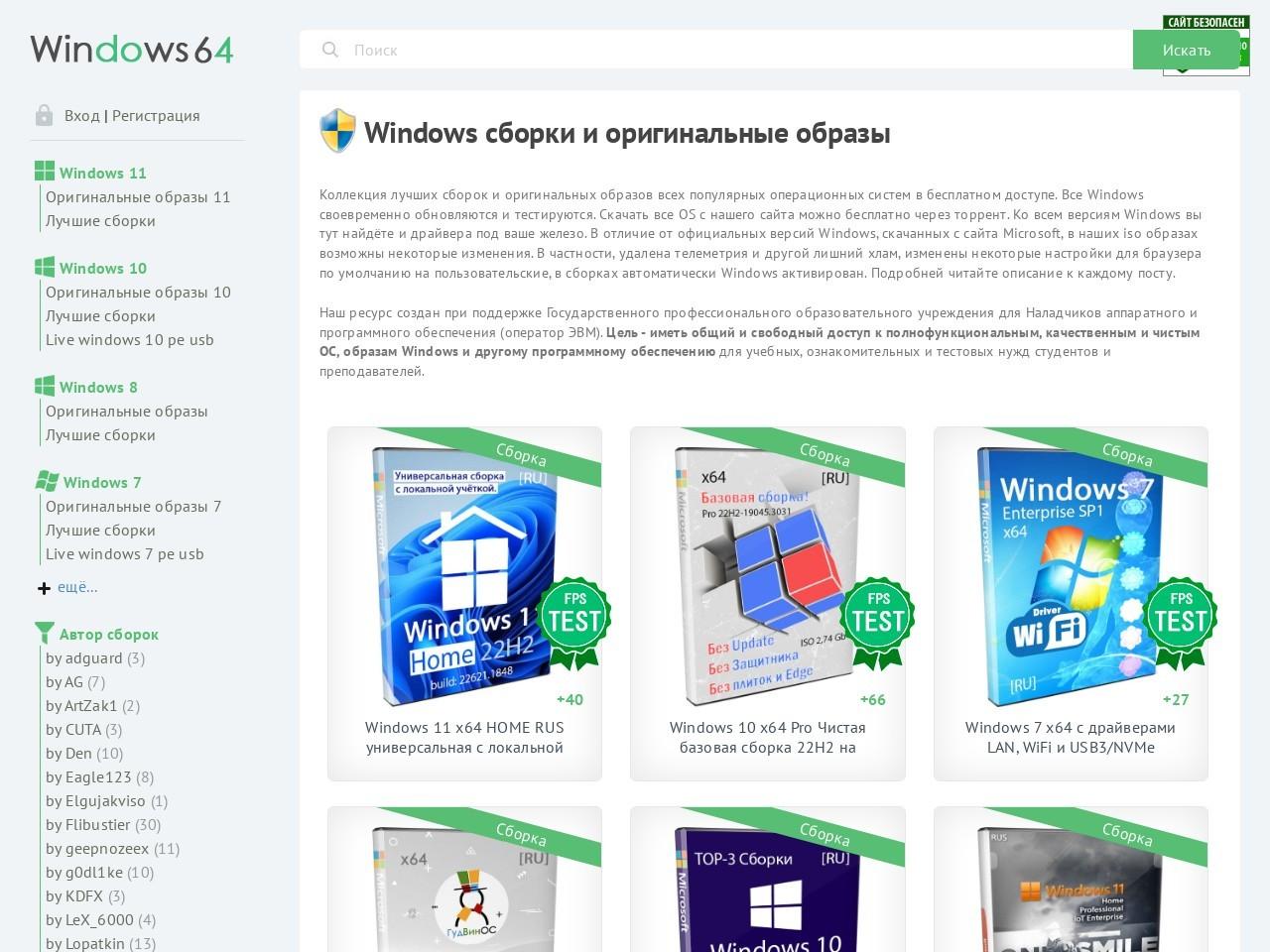 windows64.net