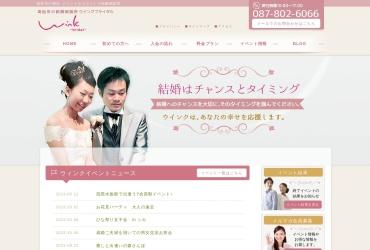 Screenshot of wink-bridal.com