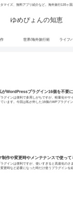 Screenshot of wispyon.com
