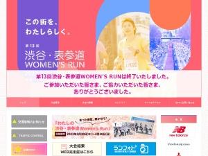 http://womensrun.jp/