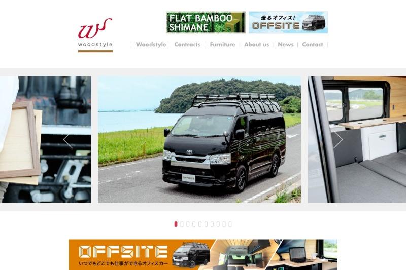 Screenshot of wood-style.com