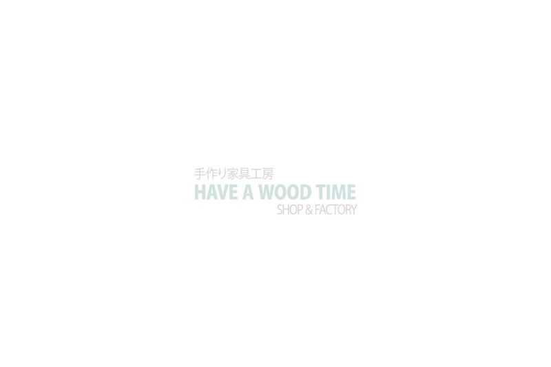 Screenshot of wood-time.com