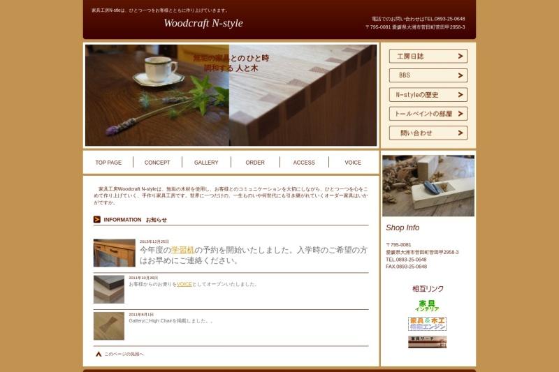 Screenshot of woodcraft-n-style.com