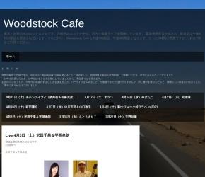 お茶の水Woodstock Cafe