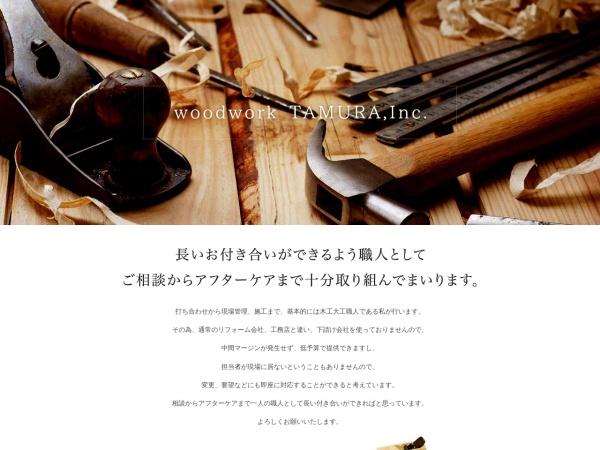 Screenshot of woodwork01.com