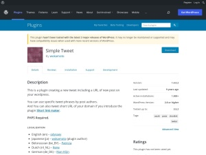 http://wordpress.org/extend/plugins/simple-tweet/